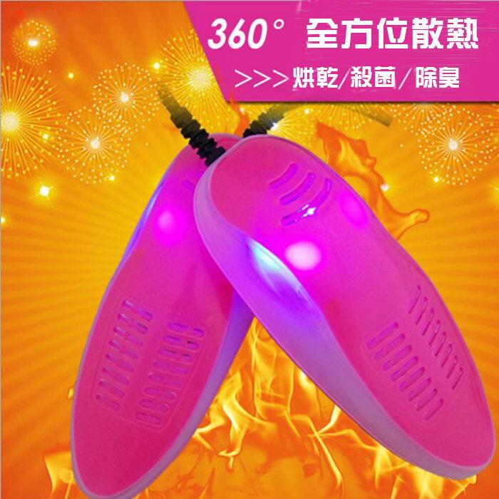 糖衣子輕鬆購【DZ0376】烘鞋機乾鞋機除臭殺菌紫外線烘鞋器暖鞋器