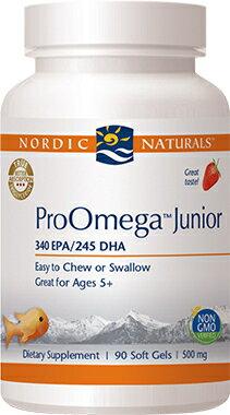 專品藥局 北歐天然 愛Q魚油加強膠囊 90粒(最安心的兒童魚油)【2010011】