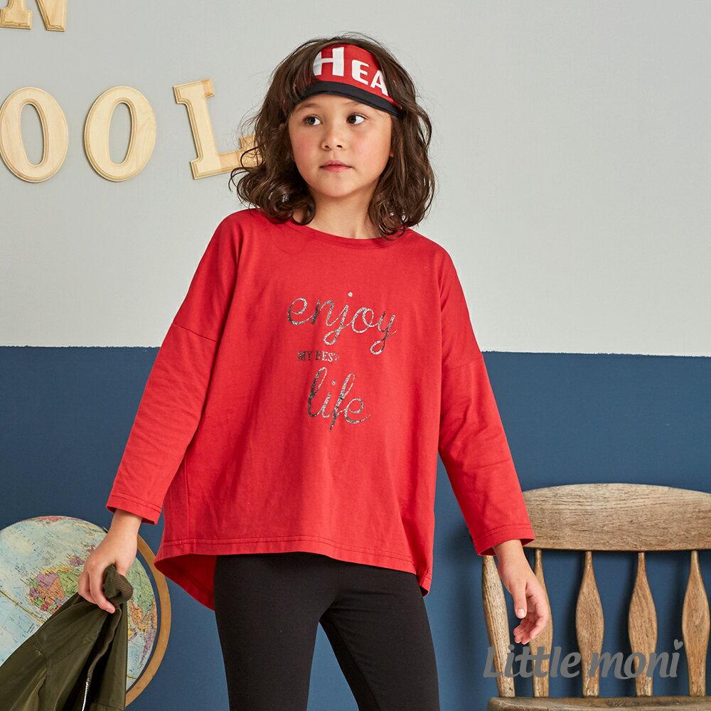 Little moni 長版造型上衣-紅色(好窩生活節) 1