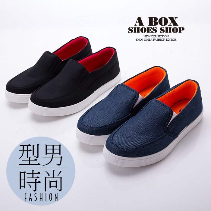 ★399免運★格子舖*【ABP-8027】MIT台灣製 型男簡約時尚 鬆緊帆布休閒鞋 懶人鞋 黑色/藍色 2色 0