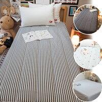 居家生活[免運]日系保潔墊↘任選(超取限購一件)可水洗 可機洗 台灣製造 好窩生活節。就在棉床本舖Annahome居家生活