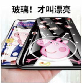 蘋果iPhone784.7吋MCWL小豬佩奇玻璃殼