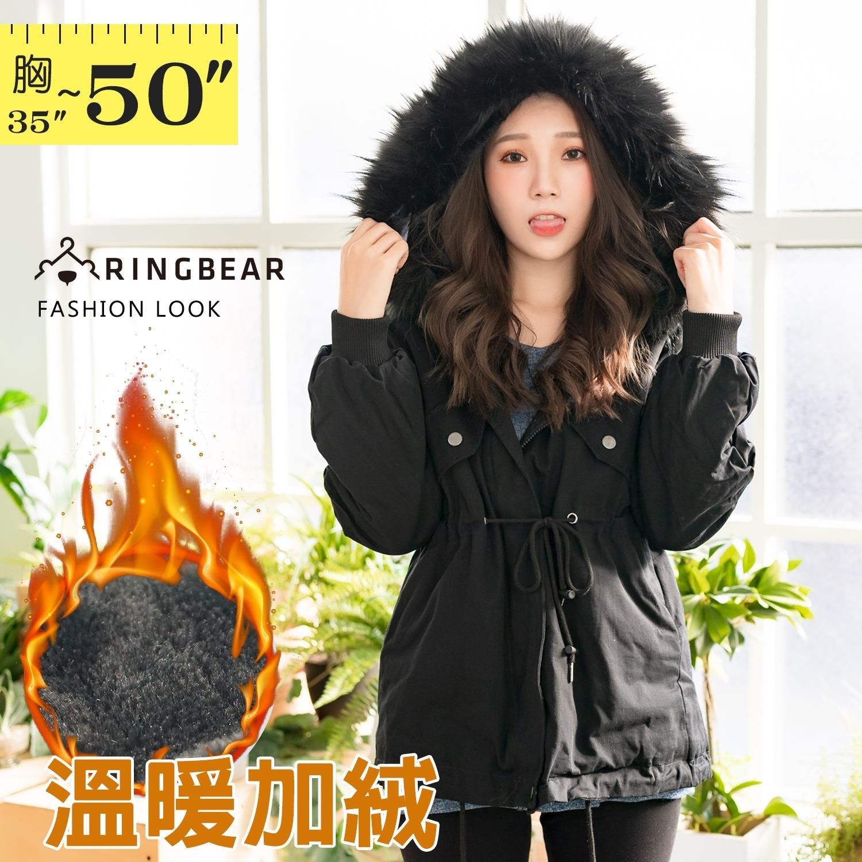 秋冬--保暖舒適毛領內裡加絨皺褶羅紋口袋寬鬆綁腰修身連帽外套(黑L-4L)-J257眼圈熊中大尺碼 1