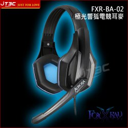 【滿3000得10%點數+最高折100元】FOXXRAY 極光響狐 FXR-BA-02 電競耳機麥克風(免運)※上限1500點