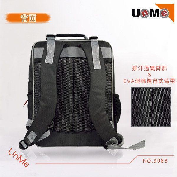 【送UNME餐袋】【UNME】 台灣製 後背書包 超輕透氣 兒童書包 中高年級適用 3088