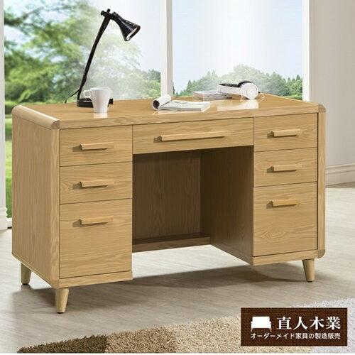 【日本直人木業】FREA原木生活功能書桌