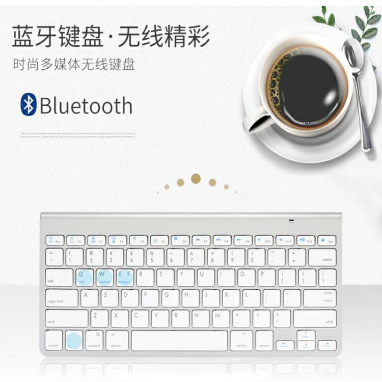 麥點藍芽鍵盤可連手機 ipad蘋果mini5平板專用安卓便攜小滑鼠套裝【雙十二秒殺】
