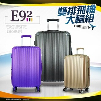 《熊熊先生》人氣熱銷行李箱 可擴充旅行箱 硬殼拉桿箱 E92 雙排飛機輪 TSA鎖 霧面出國箱 24吋