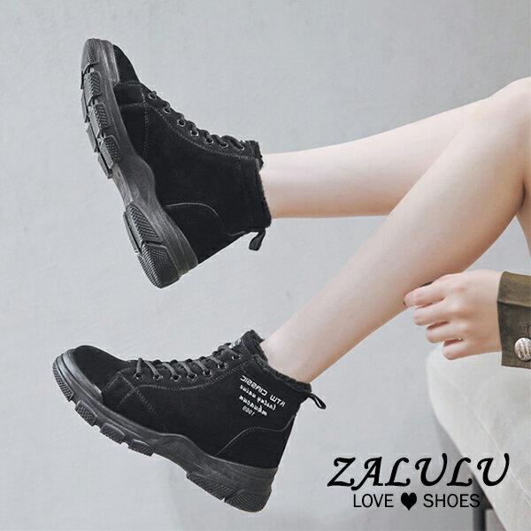8JE219 預購 保暖內裡絨面時尚綁帶休閒短靴-米白 / 粉紅 / 黑-36-40【ZALULU愛鞋館】 1