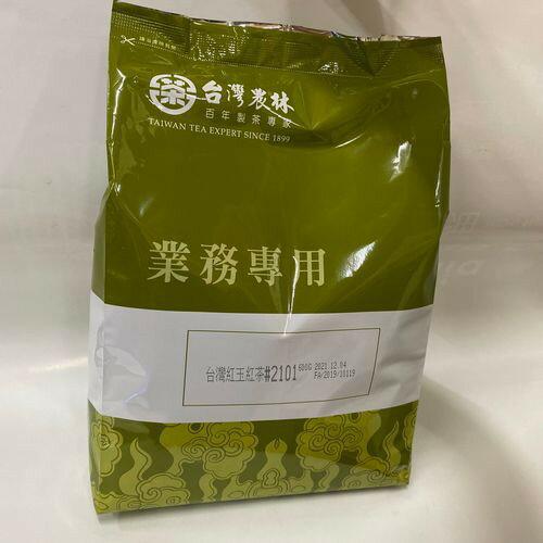 台灣農林 紅玉紅茶 600g (商用包)