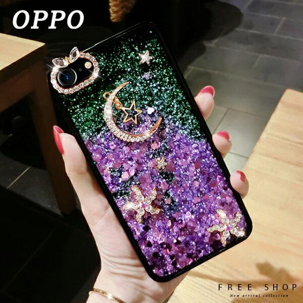 FreeShop歐珀OPPOR11R9SPLUSF1SR7全系列奢華水鑽星月流沙手機殼附贈流蘇掛繩【QCCAZ1030】