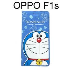 哆啦A夢皮套 [大臉] OPPO F1s 小叮噹【台灣正版授權】