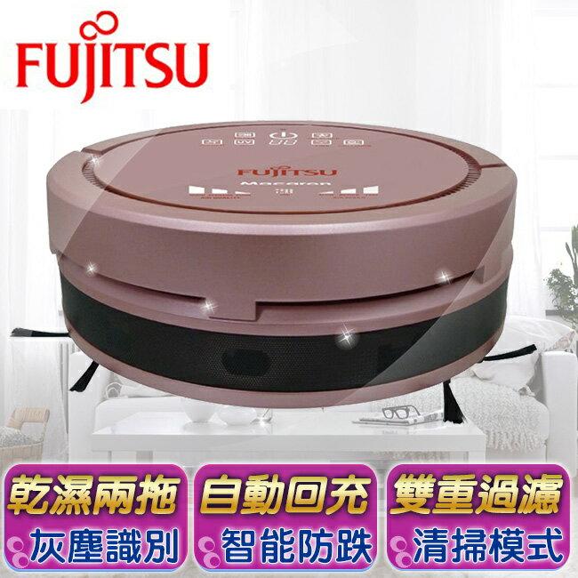 <br/><br/>  【Fujitsu富士通】 四合一掃地機器人。粉紫金/HLRVC0001B-01<br/><br/>