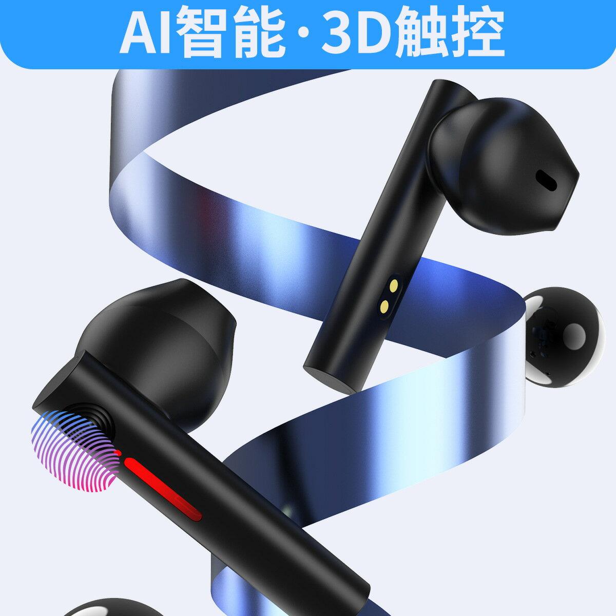 跨境新款私模T13藍牙耳機5.0商務運動真無線耳機適用于蘋果安卓