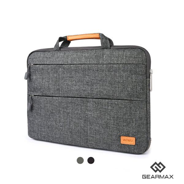 WIWU13.3吋Macbook-2013帶支撐功能手提避震包電腦包(CL208)【預購】