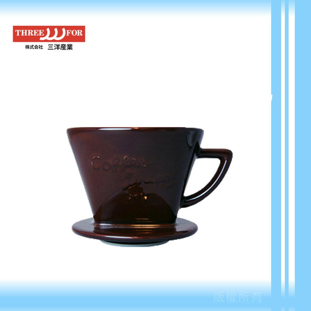 【日本】三洋G102系列有田燒雙孔咖啡濾杯(咖啡)