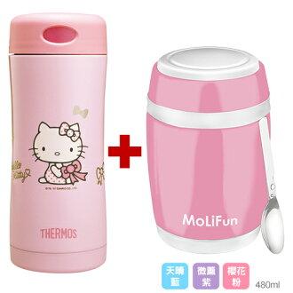 膳魔師 Hello Kitty雙層真空保溫杯瓶400ml【JCG-400-PK】+魔力坊 不鏽鋼真空保溫悶燒罐480ml(MF0152P+MF0320)
