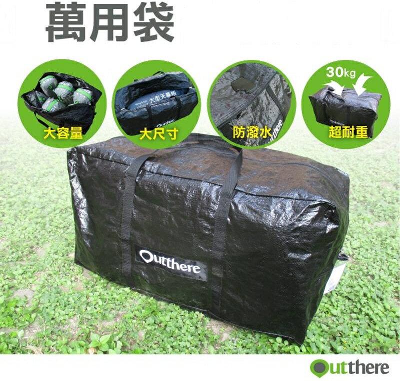 【【蘋果戶外】】好野 Outthere 萬用袋 裝備袋 雜物袋 露營用品 衣物袋 防水袋 睡袋 收納袋 防塵袋