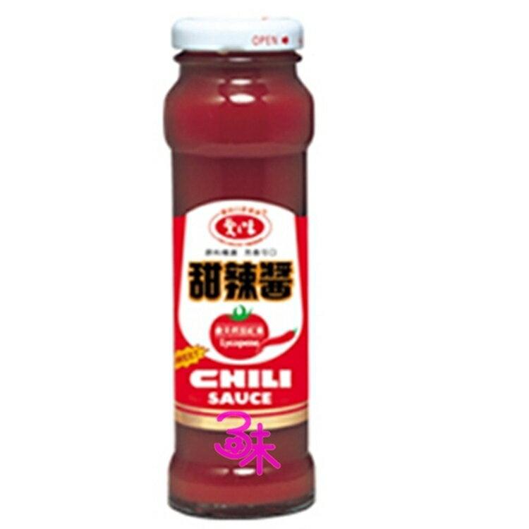 (台灣)愛之味甜辣醬 1組3瓶 (165g*3瓶)  特價 100 元 (端午節必備)