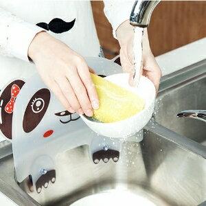 美麗大街【BF581E17E861】廚房用可愛熊貓造型水池擋水板創意雙吸盤水槽防濺水板