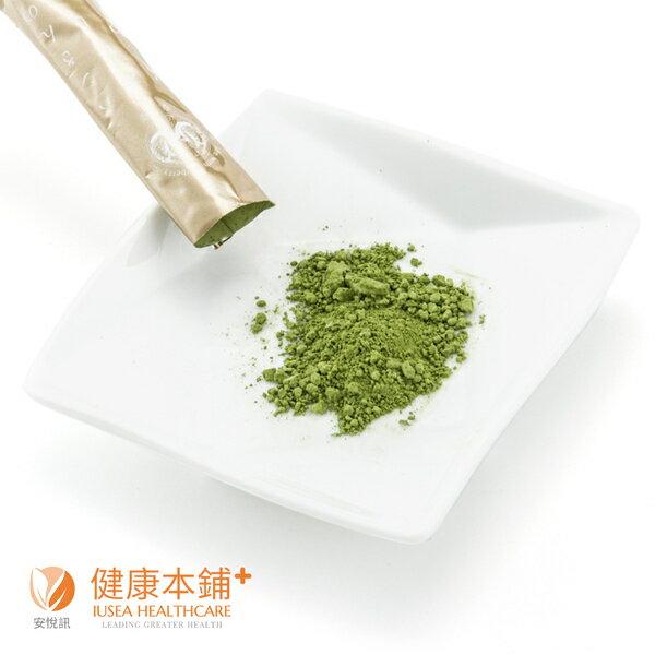 くわのさと(桑鄉)桑茶粉30入 桑茶粉 / 沖泡飲品 / 隨身包 2