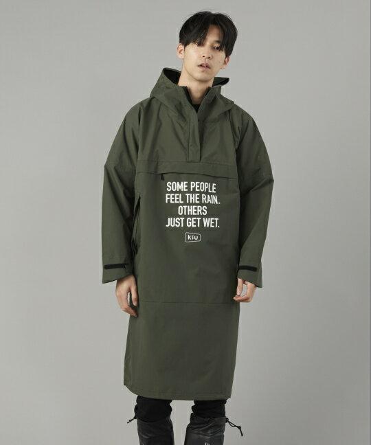 日本kiu  /  帥氣防潑水 防風長版罩衫 外套 附收納袋   / K110 。共4色。(8640)日本必買 日本樂天代購 8