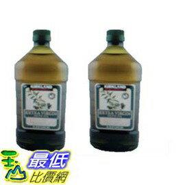 [COSCO代購如果售完謹致歉意]W1058619科克蘭冷壓初榨橄欖油2公升(2入)