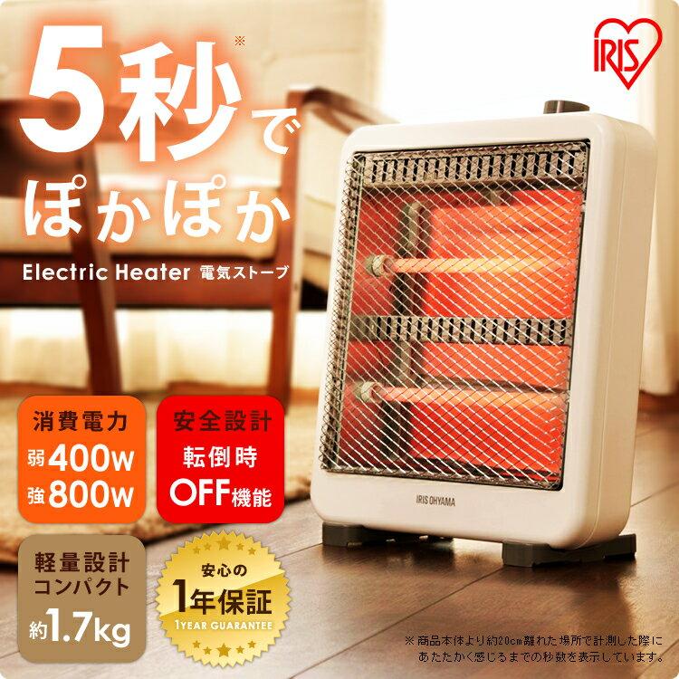 IRIS OHYAMA/薄型電暖器