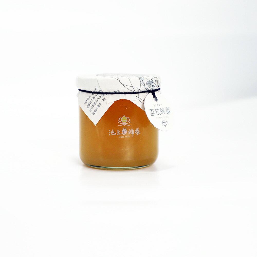 荔枝蜜 45年養蜂場 不摻水 267g/700g 台灣蜜 蜂蜜│池上樂蜂場│饗嚮台東