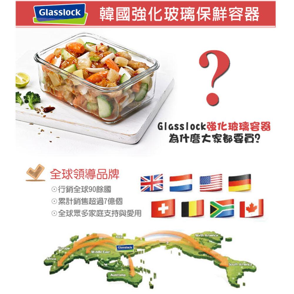 Glasslock 微烤兩用強化玻璃保鮮盒 - 圓形 5 件組/韓國製造/可微波/烤箱烘焙使用/耐瞬間溫差160度 6