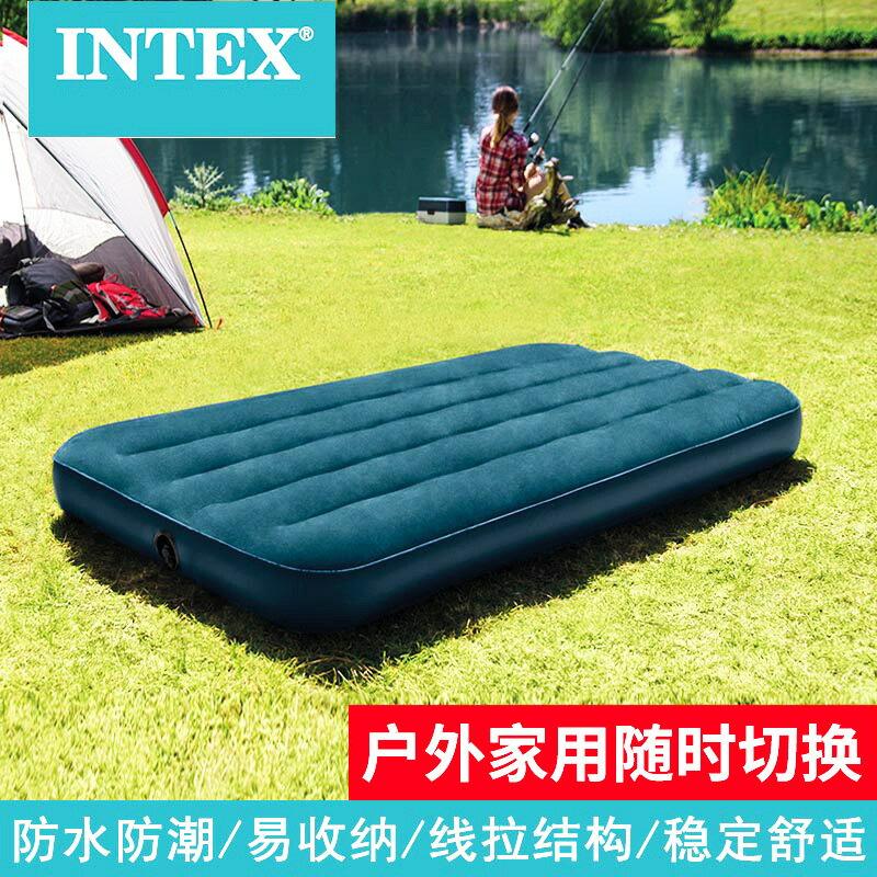 INTEX充氣床墊家用單人雙人加厚懶人氣墊 戶外