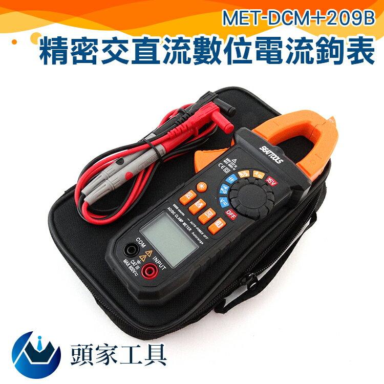『頭家工具』萬用鉤錶 自動量程 溫度量測 二極體通斷 電流鉤錶 MET-DCM 209B