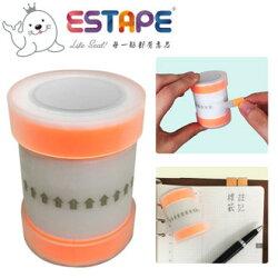 王佳膠帶  ESTAPE 迷你易撕貼 抽取式標籤紙 Memo 可書寫 標籤 註記 重複黏貼 14*55mm 色頭螢光橘  (HI-1455FO)