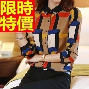 ☆雪紡衫 女長袖襯衫-時尚彩色格紋寬鬆女雪紡襯衫64x12【零碼出清】【米蘭精品】