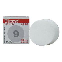 Tiamo 丸型濾紙9號/咖啡濾紙/冰滴咖啡/圓形濾紙/摩卡壺可用
