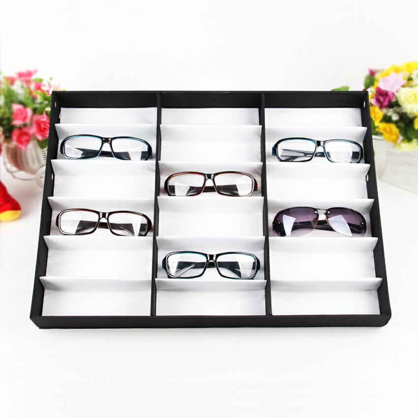 18 Display Grid Case Box Sunglasses Storage Display Box 0