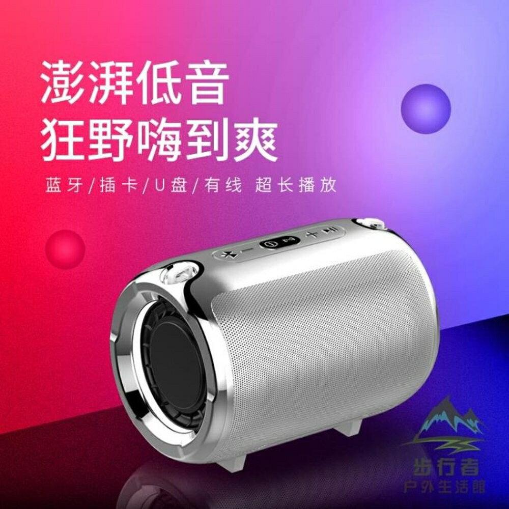無線3d環繞藍牙音響超重低音炮隨身小鋼炮插卡播放器影響