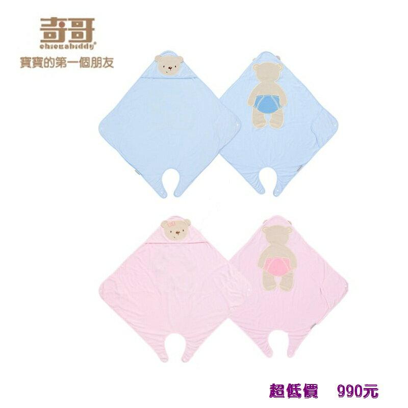 *美馨兒* 奇哥- 寶寶沐浴圍裙包巾/浴巾/圍裙/包巾-粉 990元