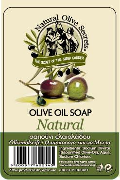 Agno 希臘女神【橄欖油手工皂】♥橄欖原味♥ 0