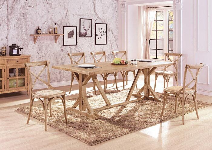 【尚品傢俱】HY-A434-03安格斯7.3尺白橡全實木餐桌