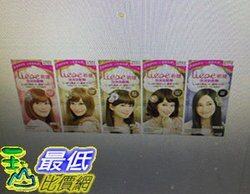 [COSCO代購 如果售完謹致歉意] 莉婕泡沫染髮劑 3入 多種顏色選擇 _W114686
