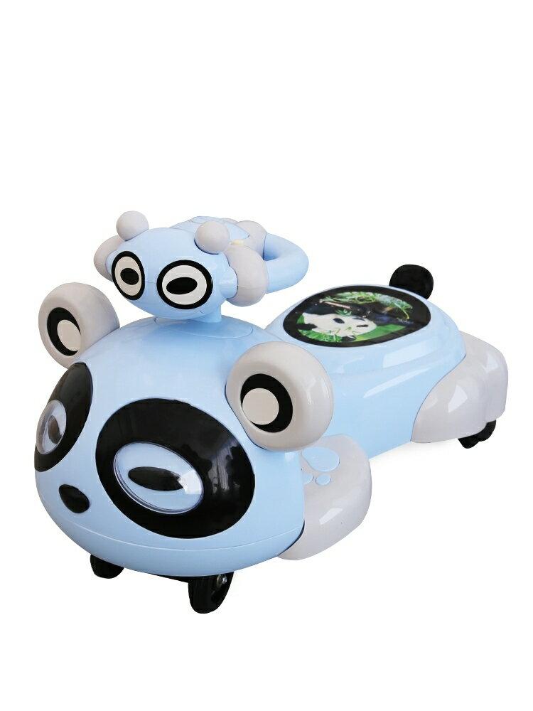 兒童扭扭車1-3-6歲帶音樂靜音輪寶寶滑行熊貓溜溜車搖擺車 新春鉅惠