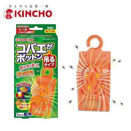 日本KINCHO金鳥果蠅誘捕吊掛(1入)誘捕果蠅小蟲廚房垃圾桶無殺蟲劑成分金雞【B063164】