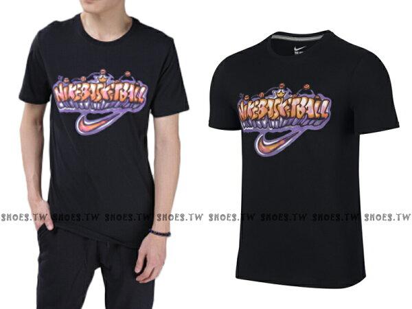 Shoestw【AO0960-010】NIKEDRI-FIT短袖棉街頭塗鴉籃球黑色男款