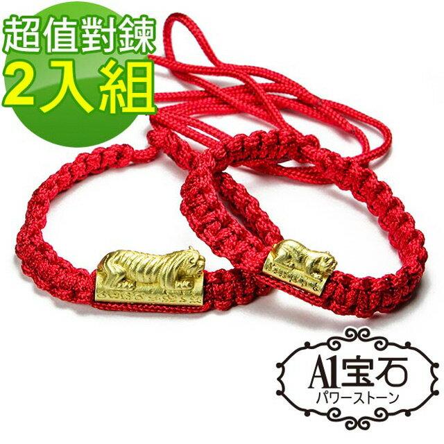 【馥瑰馨盛X A1寶石】泰國咬錢虎手鍊(含開光加持-綁紅繩款)3949751
