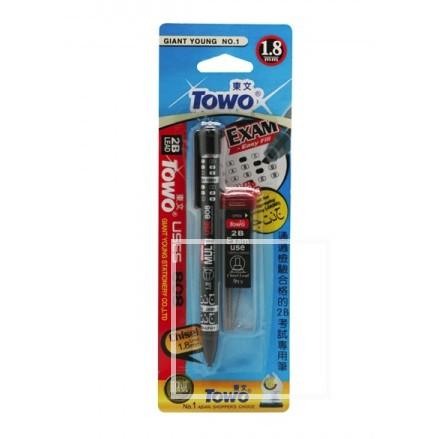 TOWO東文 808 2B考試專用自動鉛筆 電腦筆 2B考試專用鉛筆組 [含筆芯]