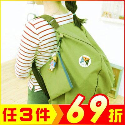 男背包韓版多功能變換可折疊收納後背包【AE16022】i-Style居家生活