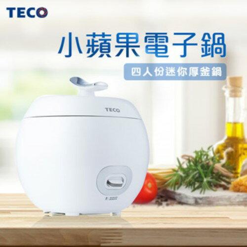 TECO東元 小蘋果厚釜迷你電子鍋YC0401CB(時尚蘋果造型設計) - 限時優惠好康折扣