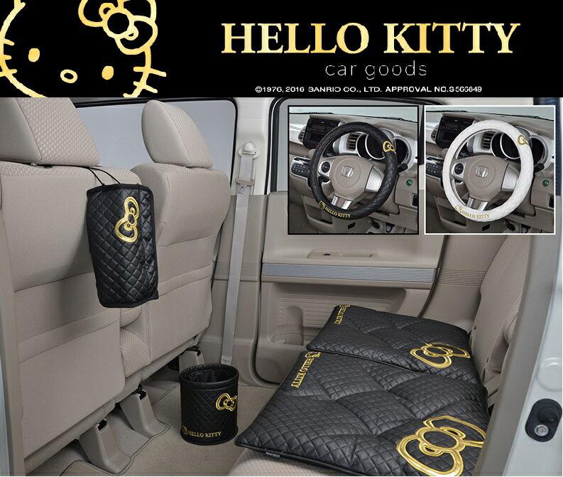 【禾宜精品】日本 SEIWA Kitty 方向盤套(擇一) 椅墊X2 面紙盒套X1 垃圾桶X1 高質感 汽車用品 套組