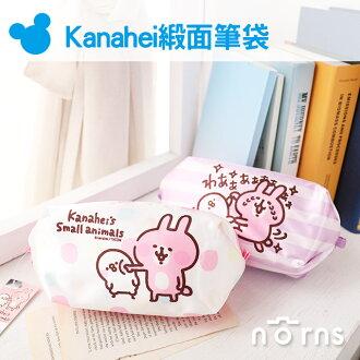 NORNS【Kanahei緞面筆袋】卡娜赫拉正版授權P助兔兔鉛筆盒公主化妝包 船型收納包